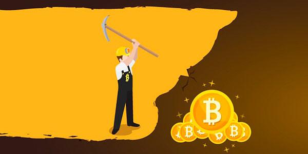 En este artículo explico cómo minar Bitcoins
